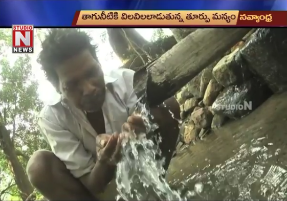 Tribal Peoples with Severe Water Problems in India